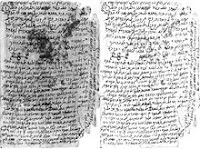 220px-Manuscript_page_by_Maimonides_Arabic_in_Hebrew_letters